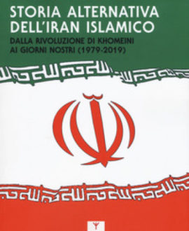 Storia alternativa dell'Iran islamico