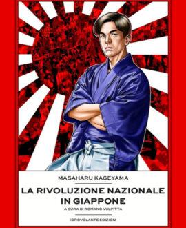 La rivoluzione nazionale in Giappone. Una storia privata